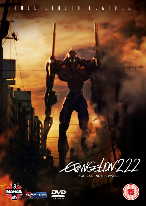Evangelion_2.0_You_Can_(Not)_Advance_DVD_Cover