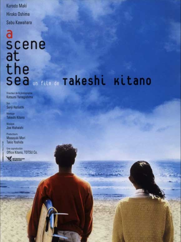 a-scene-at-the-sea-movie-poster-1991-1020510227