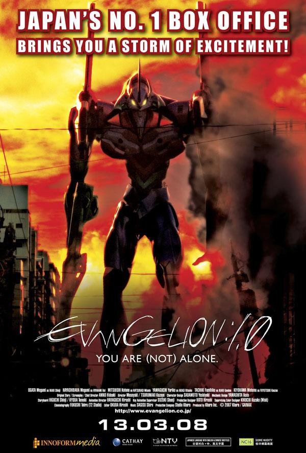 Evangelion_Main Poster_n