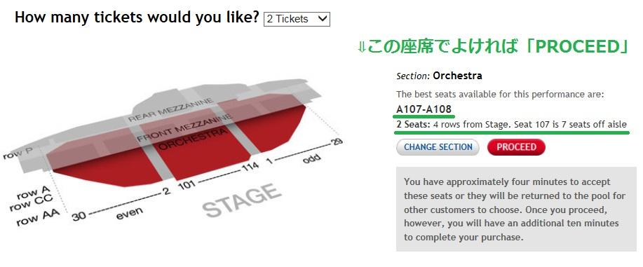 チケット15