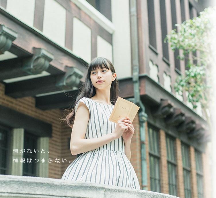 natsuichi10