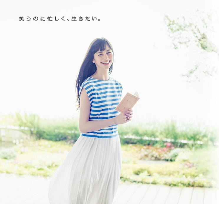 natsuichi11