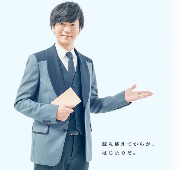 natsuichi13