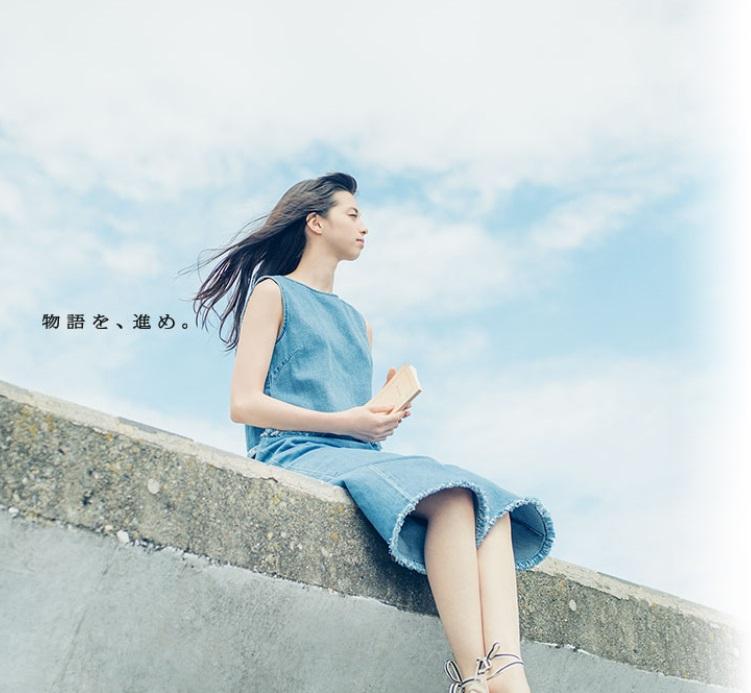 natsuichi9