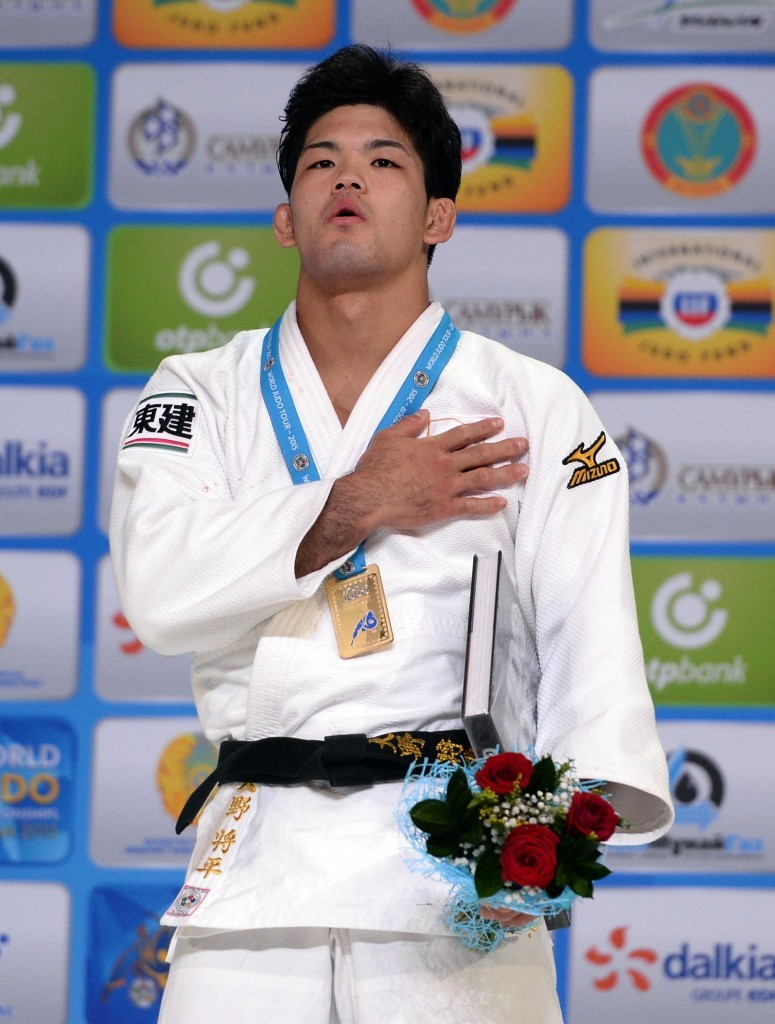 Ono Judo