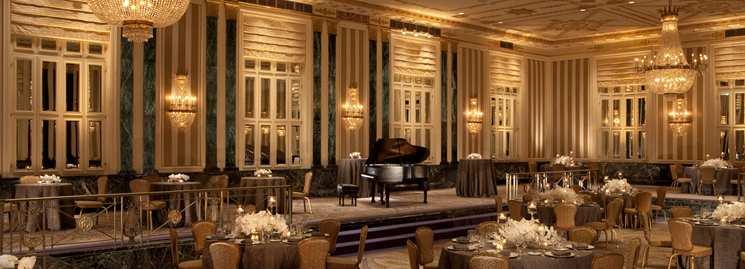 Vanderbilt Banquet