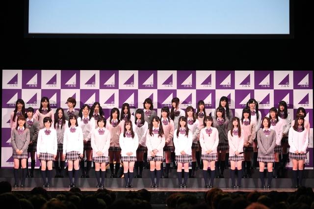 news_xlarge_nogizaka46_event1