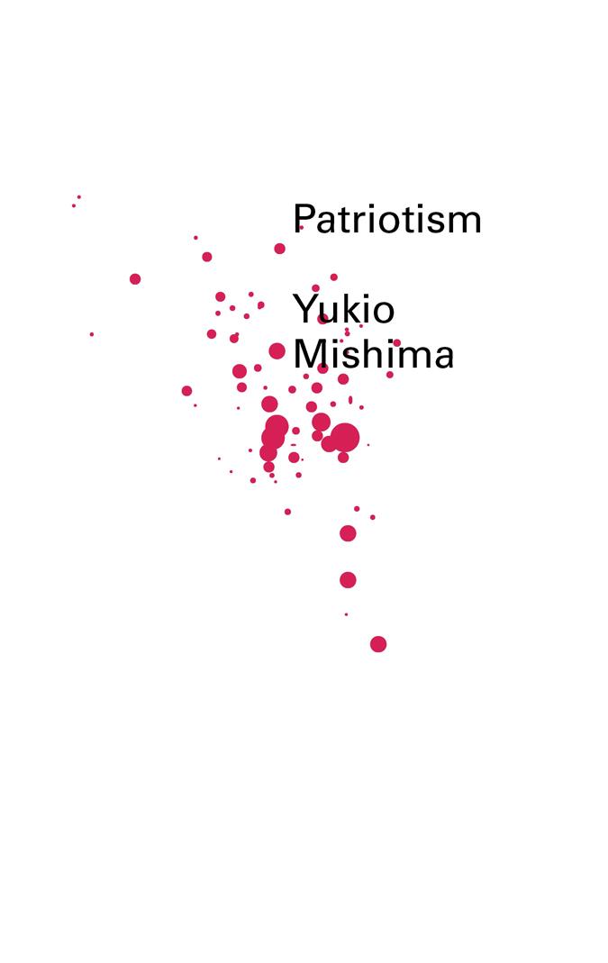 patriotism_w