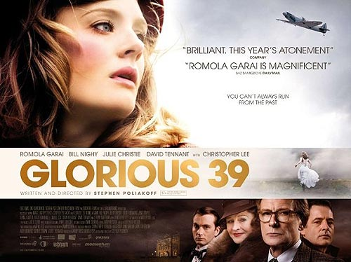 glorious-poster_s
