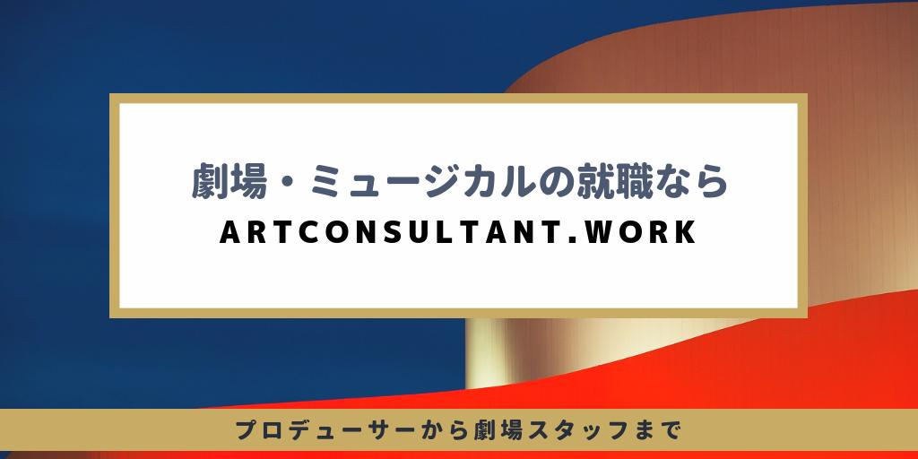 http://artconsultant.work